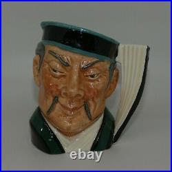 RARE Royal Doulton small size character jug The Mikado D6507 Guaranteed UK made