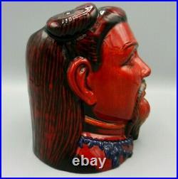 Rare Large Royal Doulton Character Jug THE MIKADO FLAMBE D7254 #53 / 250