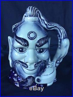 Royal Doulton Aladdin's Genie Blue Flambe Character Jug D6971