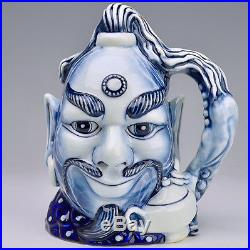 Royal Doulton Blue Flambe Aladdin's Genie Large Character Jug D6971