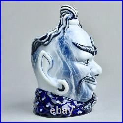 Royal Doulton Blue Flambe Aladdins Genie Character Jug