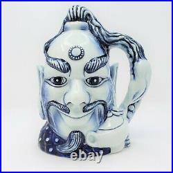 Royal Doulton Blue Flambe Aladdins Genie Large Character Jug D6971