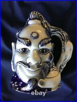 Royal Doulton Blue Flambe Character Jugs Aladdin's Genie D6971