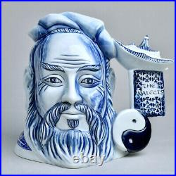 Royal Doulton Blue Flambe Confucius Character Jug