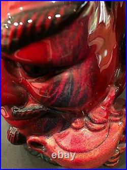 Royal Doulton'aladdin' D6971 Red Flambe' 1994 Character Jug #460/1500 Rare