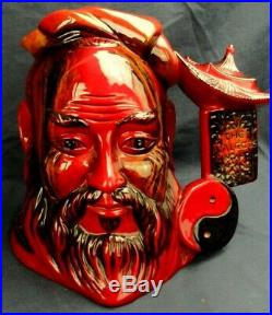 Royal Doulton large flame character jug CONFUCIUS ltd edition with certificate