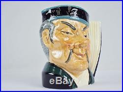 Toby Character Jug (Small) The Mikado Royal Doulton D6507, #9120860